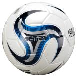 Minge Fotbal ACTION 22.3 cm marime oficiala 5 albastra