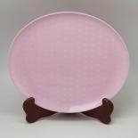Farfurie Gemma intinsa 23 cm 7STX, roz pal