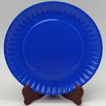 Farfurie Gemma, intinsa, 26 cm, albastru, uni, 4Stx