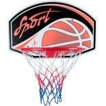 Panou baschet King Sport cu inel de otel si plasa, 70 x 46 cm