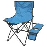Scaun camping Zelten cu suport de pahar albastru 67x48x73cm